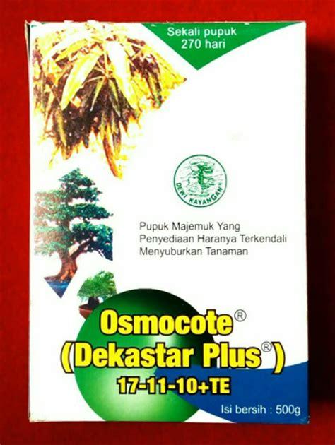 jual pupuk tanaman hias sayuran bonsai osmocote dekastar