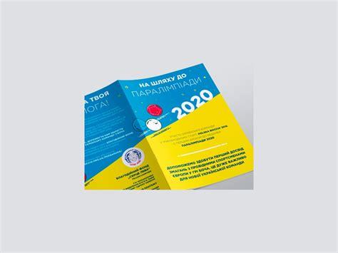 charity brochures examples psd ai google docs