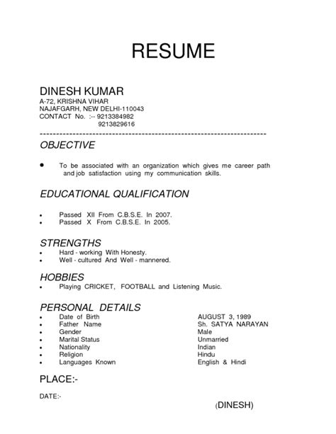 how do you type a resume sles of resumes
