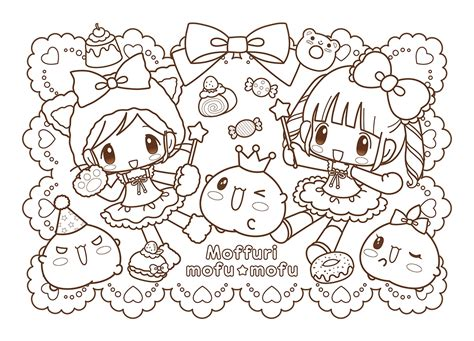 kawaii coloring pages mamegoma collection coloring