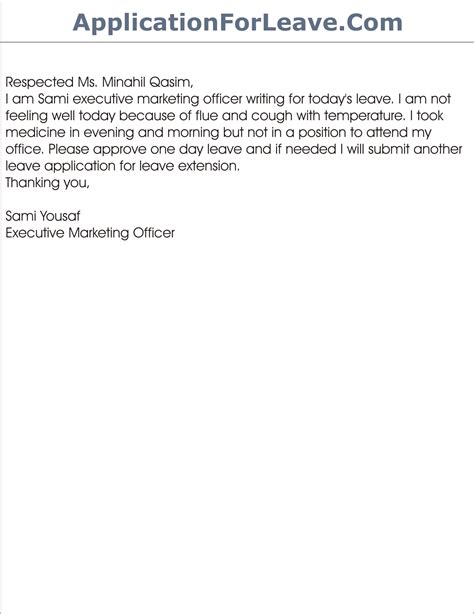 message absence bureau sick leave application letter format for office