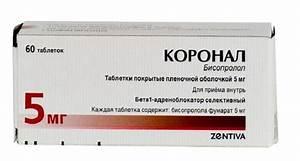 Капотен лечение гипертонии