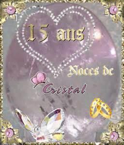 15 ans de mariage joyeux anniversaire de 15 ans de mariage félicitations pour vos noces de cristal mille