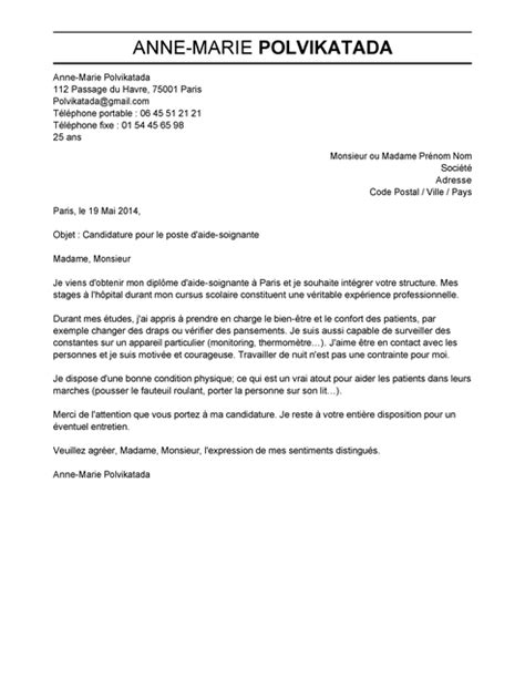 modele lettre candidature spontanee secretaire medicale