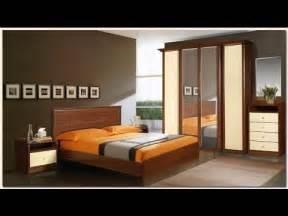 chambre 224 coucher toute les modeles