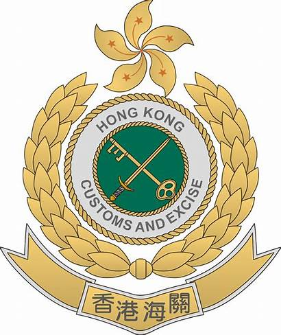 Customs Kong Hong Excise Department Wikipedia