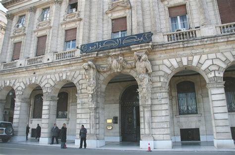 le constat gla 231 ant de la banque d alg 233 rie toute l actualit 233 sur liberte algerie