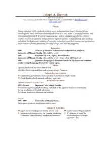 resume format free downloads 85 free resume templates free resume template downloads here easyjob