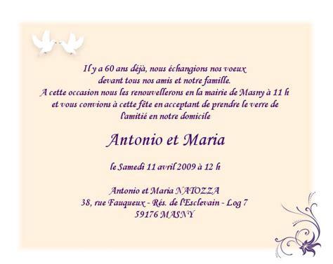 mot pour anniversaire de mariage 5 ans texte invitation anniversaire de mariage 40 ans meilleur