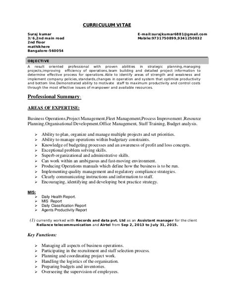 Create A Resume With No Experience by Suraj Resume