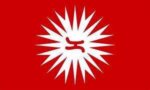 File:Philippine revolution flag magdiwang.svg - Wikipedia
