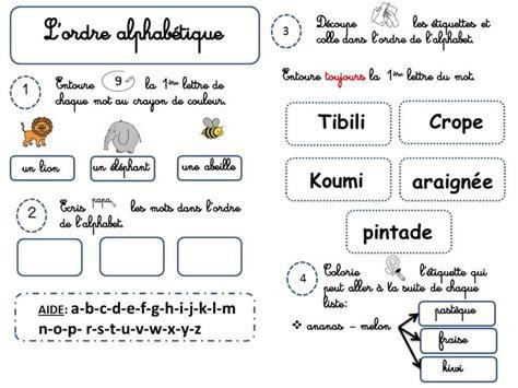 ordre alphabetique 201 cole apprentissages