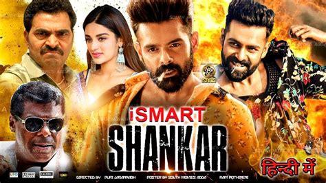 Ismart Shankar 2020 Hindi Dubbed 720p WEBRip 800Mb