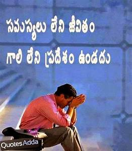 Best Telugu Life Quotations | Telugu Nice Life Images ...