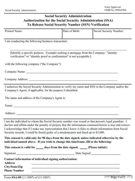 social security disability decision letter fresh ssa benefit letter cover letter exles 9425