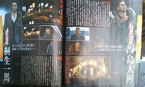 yakuza  announced  playable characters   brand