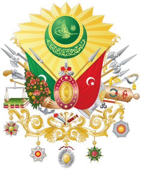 Les Sultans De L Empire Ottoman by Culture Generale Les Armoiries De L Empire Ottoman