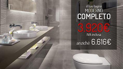arredo bagno completo bagni d autore arredo bagno progettazione e