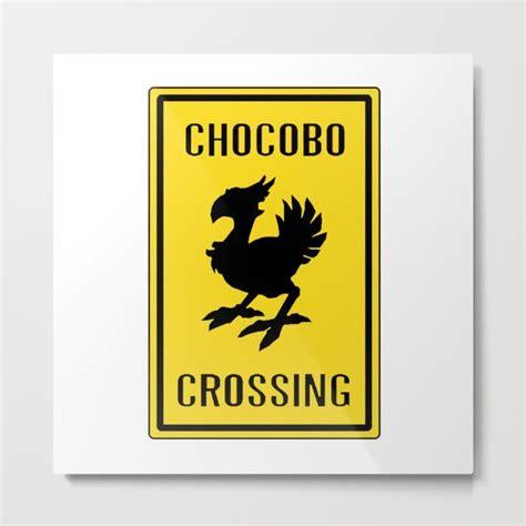 Little chocobo by ghostfacefun on deviantart. FINAL FANTASY: WARNING, CHOCOBO CROSSING Metal Print | Final fantasy, Fantasy, Finals