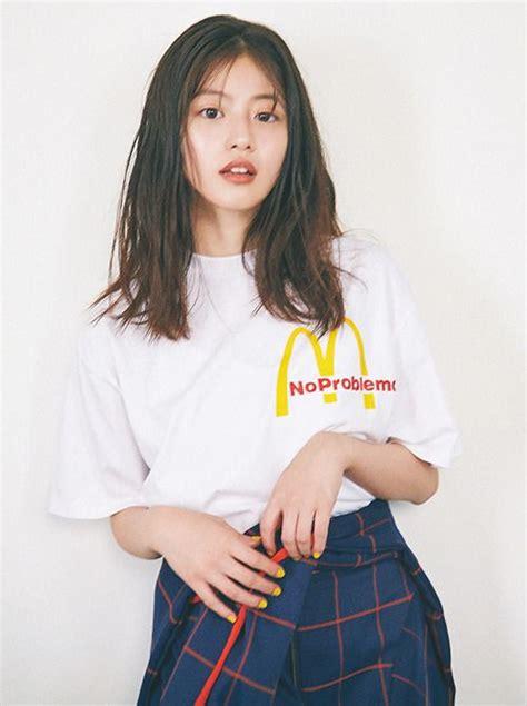 今田美桜 Mio Imada(2020) アジアの女性 女性 女の子