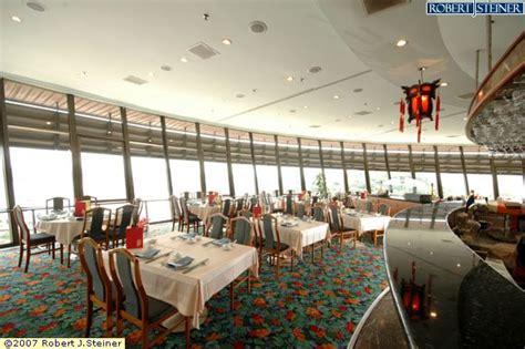 prima cuisine prima tower revolving restaurant interior 3