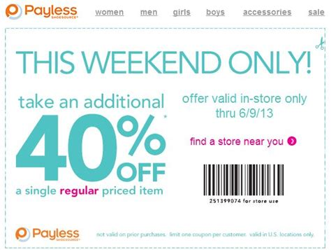 payless decor promotion code payless 20 coupon through june 11 2017 2018 cars