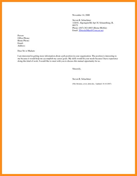 send  cover letter  email emailing
