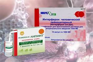 Лечение папиллома 52 типа у женщин