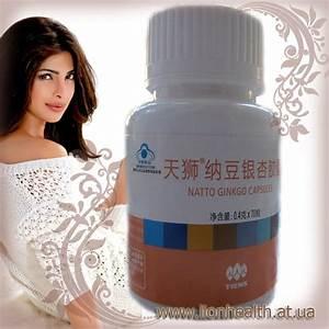 Китайская медицина препараты от геморроя