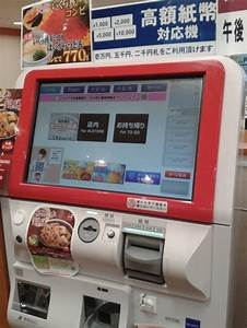 How To Order Using A Ticket Vending Machine