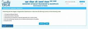 driving licence test driving licence test online 2018 With documents upload for driving licence