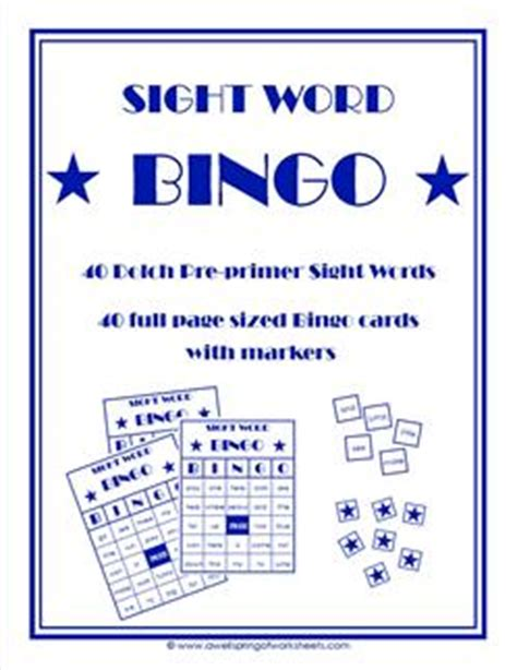 dolch primer dolch sight word bingo pre primer sight word games a