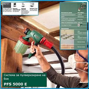 Bosch Pfs 5000e : 0603207200 bosch pfs 5000 e allpaint ~ Melissatoandfro.com Idées de Décoration