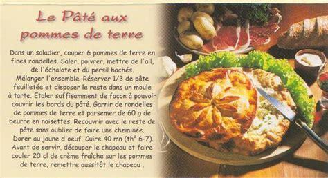 recette du p 226 t 233 aux pommes de terre le de didine