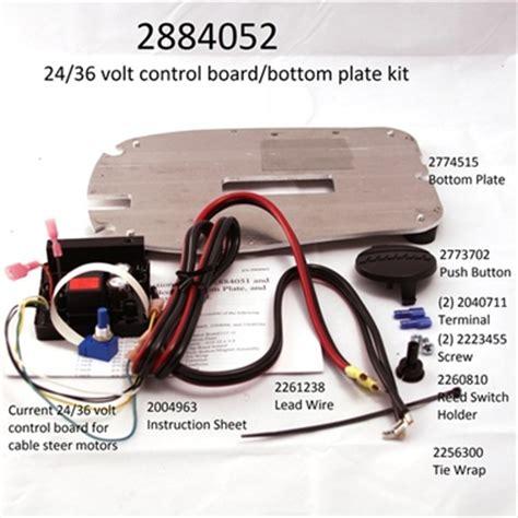 minn kota bottom plate kit maxxum bow mount control board