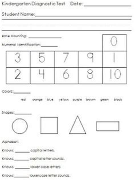 kindergarten assessment form kindergarten assessment 936   3208355d89693f50dfc6ccb72aba0a4f kindergarten assessment kindergarten classroom