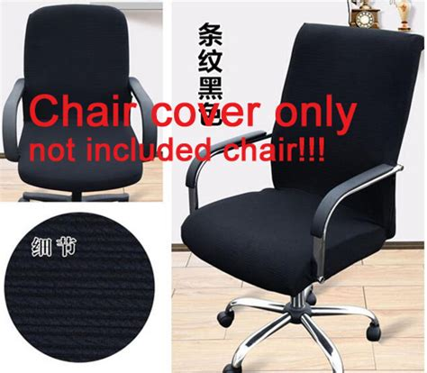 office computer chair covers armrest chair cover swivel