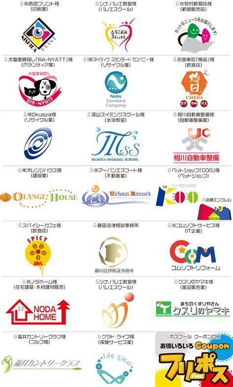 ロゴデザインPART2