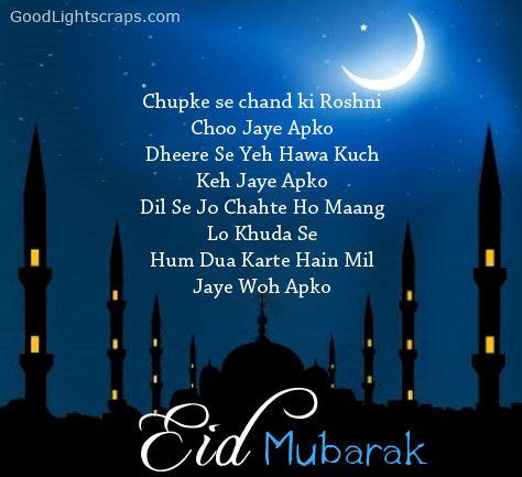 happy eid ul fitr cards  pictures  quotes