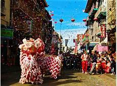 2016 Chinese New Year Parade Floats, Acrobatics
