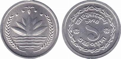 Poisha Coin Bangladeshi Bangladesh Wikia Currency Latest