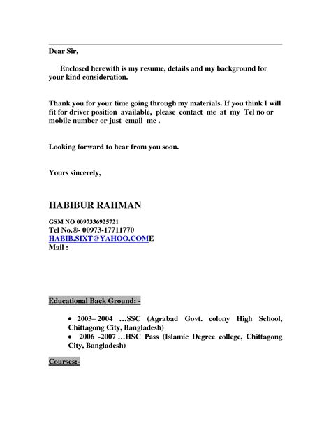 attached resume for your consideration enclosed find my resume free resume exle and writing