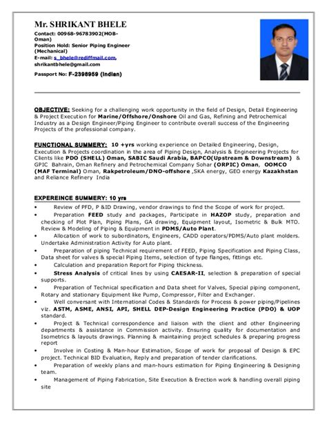 pdms piping designer resume