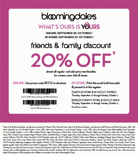 bloomingdales promo code friends and family coupon