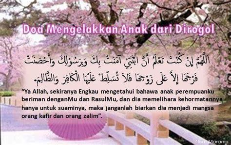 untuk anak doa untuk anak perempuan du 39 a muslim