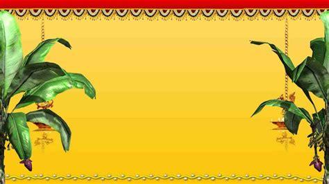 indian wedding invitation background designs