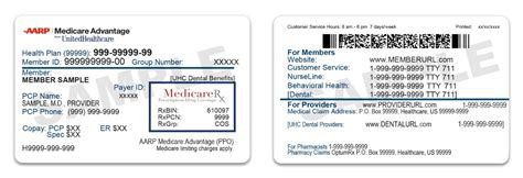Bundle with home to save more. Your member ID card | UnitedHealthcare