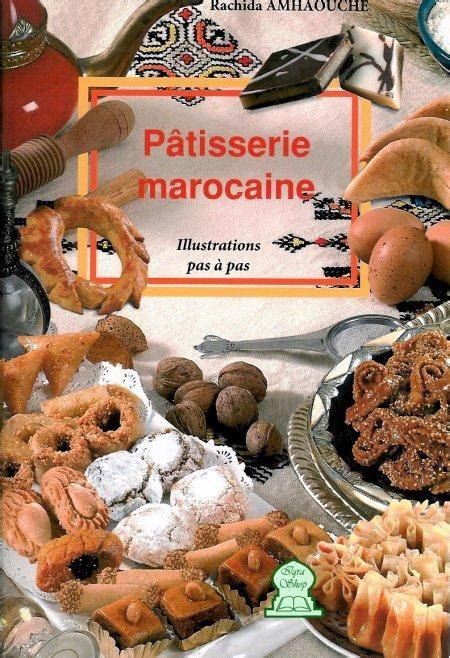 cuisine marocaine en arabe cuisine marocaine en arabe rachida amhaouch