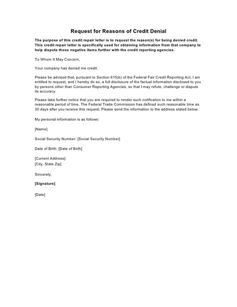 Sample letter request for reasons of credit denial