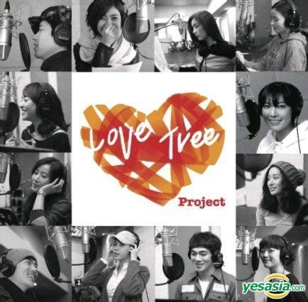 Yesasia Love Tree Project Vol 1 (2cd) Cd Korean